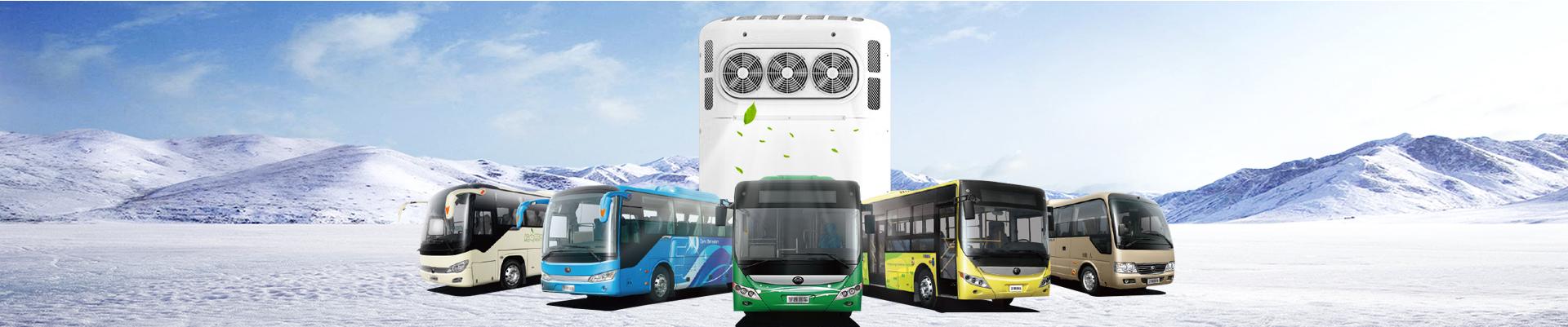 AirSuper400 Bus Air Conditioner Suppliers-KingClima